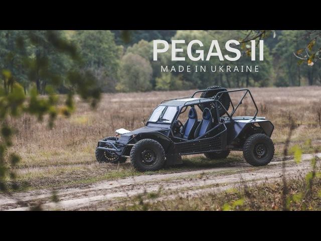 Військовий баггі - Пегас 2 (Зроблено в Україні)