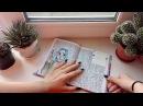 Мой личный дневник8