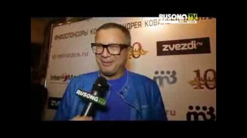 Творческий вечер Андрея Ковалева в клубе Альма-Матер (RUSONG TV)