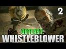 Outlast Whistleblower Прохождение ► Этот Ганнибал ► 2 Серия