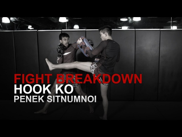 FIGHT BREAKDOWN: Powerful Muay Thai Hook KO!