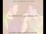 Park Jung Min &amp Kim Hyung Jun - Even If A Thousand Years Pass Eng, Rom, Han Lyrics