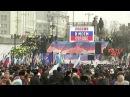 Вмитинге-концерте «Россия вмоем сердце» вМоскве приняли участие более 60 тысяч человек. Новости. Первый канал