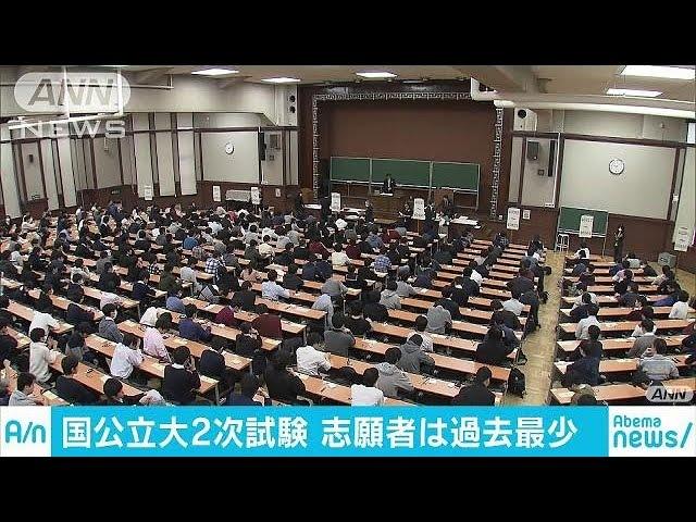 国公立大学2次試験スタート 教員志願は初の4倍割り(18/02/25)