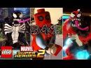 ГДЕ СКАЧАТЬ 94% ИГРЫ LEGO MARVEL SUPER HEROES 2