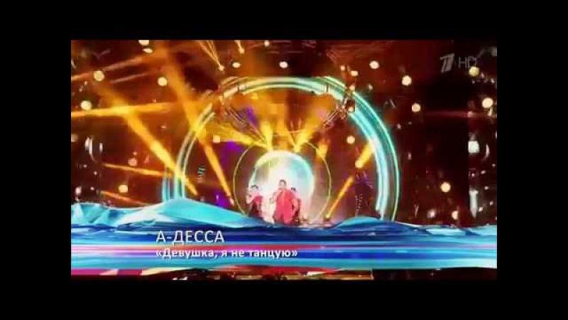 Стас Костюшкин спел в стиле Ленинград - Девушка я не танцую