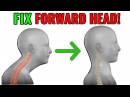 FIX Forward Head Posture! (Daily Corrective Routine)