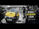 Ремонт по ОСАГО. Как нас обманывают страховщики. Сдаем Renault Logan на СТО | Часть 1