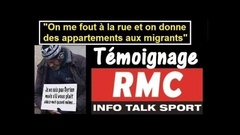 Témoignage sur RMC : « On me fout à la rue et on donne des appartements aux migrants ! »