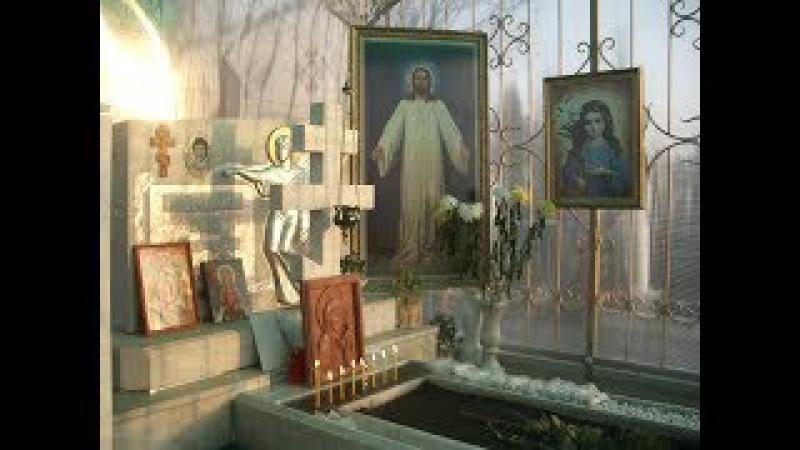 Валентина Афанасьевна о владыке Сергие Агееве