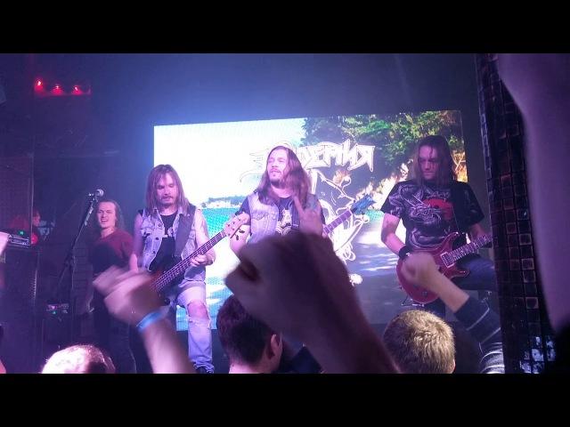 Эпидемия - Корона и штурвал (17.12.2017 - Симферополь)