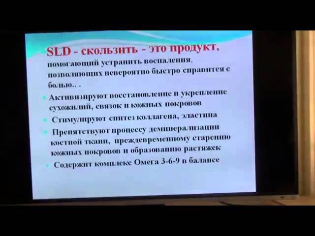 APL Врач педиатр о продуктах APL 2 часть