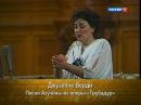 Тамара Синявская - Песня Азучены из оперы 'Трубадур' Джузеппе Верди. 1986