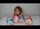 ❤Киндер МАКСИ Сюрприз МОНСТРЫ Распаковка Giant Kinder Surprise MAXI unboxing Eggs