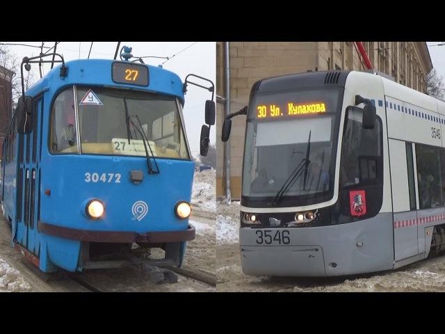 Трамваи Tatra-t3 (МТТА) Московский Транспорт №30472 и 71-414 Pesa-Fokstrot №3546