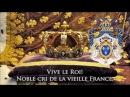 Royaume de France Le chant du Jura(Vive le Roi!)
