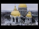 Аэросъемка, Новочеркасск   Патриарший Вознесенский собор   DJI Mavic Pro