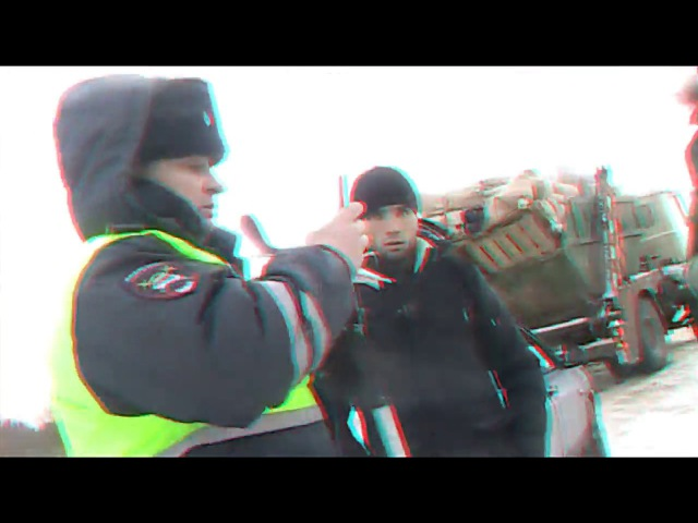 Лживый А И Ковальков из Боровского ГИБДД Участковый Коробков и пр ч2