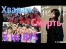 Смерть Тэхёна из BTS Death V from BTS Хваран Начало Hwarang The Beginning