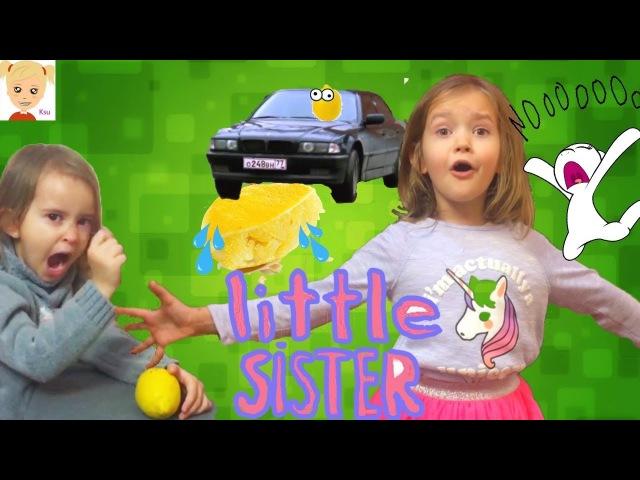 Младшая сестра плюсы и минусы и Димон мем - Лимон Ксю Ларионова 5