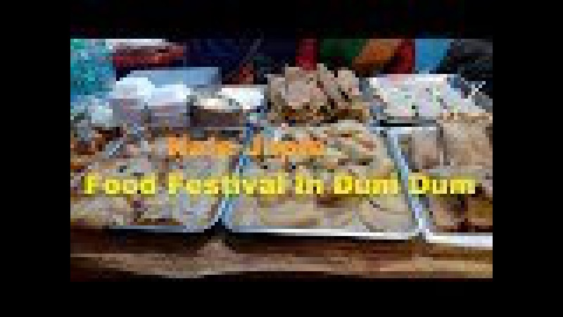 Nale Jhole Indian Food Festival In Dum Dum 2018,kolkata,West Bengal