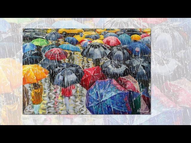 Супер красивая мелодия - Вальс дождя ЯНикитин Rain waltzПопулярноенаЮТУБе