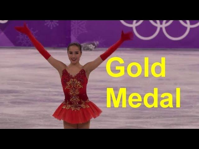 Alina Zagitova gold medal free skating 2018 Winter Olympic games