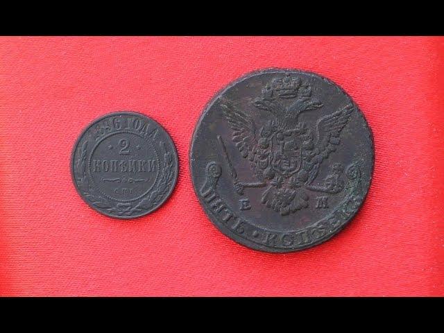 Консервация медных монет Консервация пчелиным воском медных монет