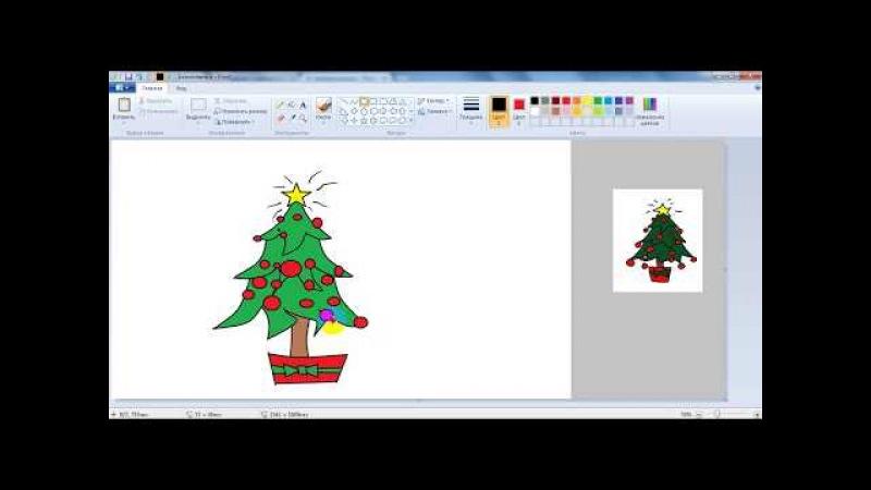 Як намалювати ялинку в Paint. Розвиваюче відео. Урок малювання