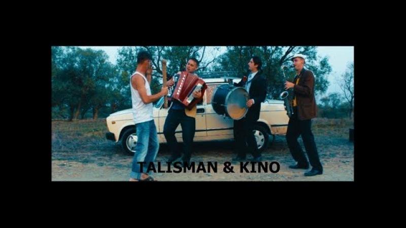 Гурт Талісман у Фільмі Вправо?Вліво?Не знаю!