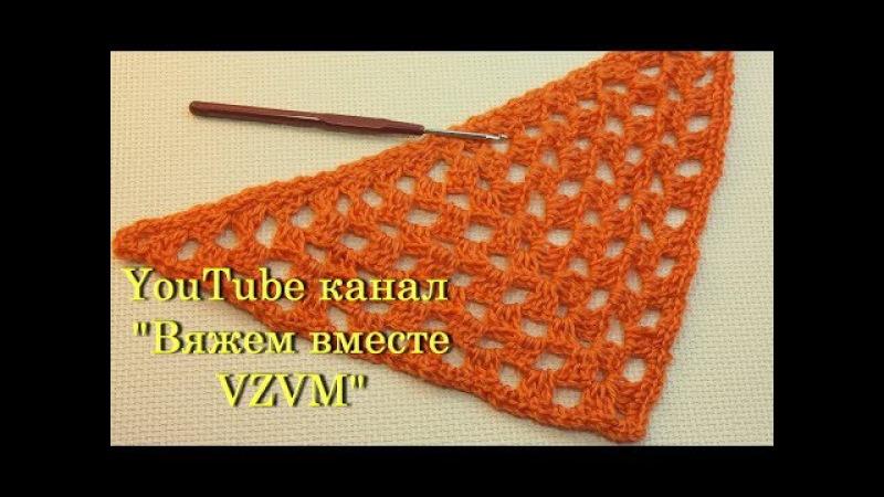 Шали крючком просто и красиво. Простой узор для шали Урок 56 Shawl crochet