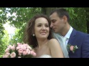 Свадебный клип 9 июня 2017 года