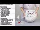 Аппарат Nova 600 для вакуумного массажа, обзор