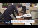 НАБУ заперечує вилучення в Мін'юсті документів щодо позову проти Роснефти
