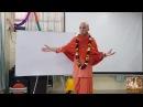 33 лекция. Бхагавад-Гита. Глава 11 Вриндаван, 15.01.2018 Ватсала дас