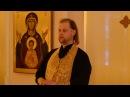 Беседа на книгу Откровения Иоанна Богослова 8-11 главы