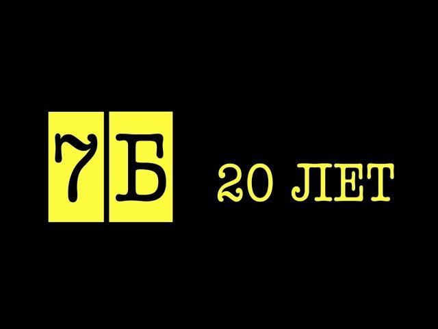 BACKSTAGE: Специальный репортаж с юбилейного концерта Ивана Демьяна
