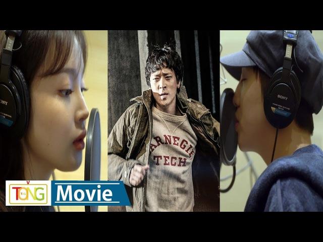 WINNER(위너) Kang Seungyoon·Lee Hi Golden Slumbers OST…독보적 음색으로 짙은 감성 전해 (골든슬럼버, 강승윤,
