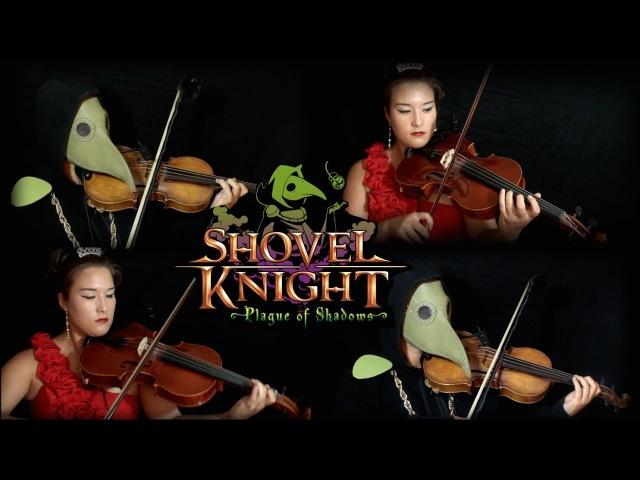 Shovel Knight - Plague of Shadows: Tango of the Troupple King - Violin Viola Cover || mklachu