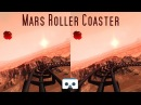 Extreme VR Roller Coaster on Mars: Virtual Reality 3D Video for Oculus Go Samsung Gear VR Box