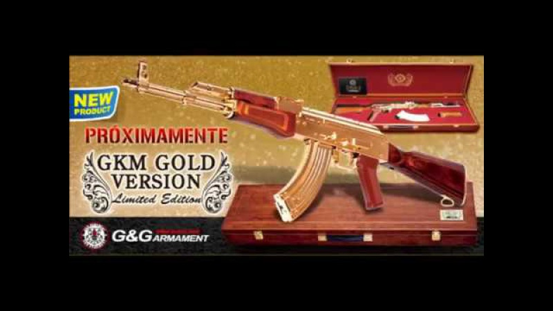 Золотой АКМ (GG GKM GOLD)