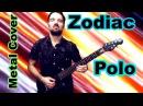 Zodiac Polo Зодиак Поло 1980г Metal cover кавер by Progmuz