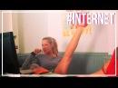Internet Учительница физкультуры из Подмосковья публиковала свои интимные снимки