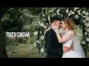 Клип в день свадьбы (SDE)