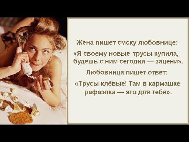 разочарования в жене очарование любовницей выбор или перебор