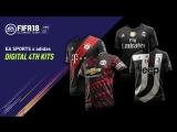 FIFA 18 | Четыре эксклюзивных комплекта форм в FUT 18