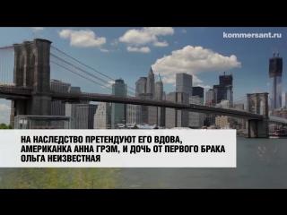 Олег Сулькин опасается за судьбу наследия скульптора Эрнста Неизвестного