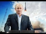 Владимир Путин - С кем воевать собрались? (из интервью).