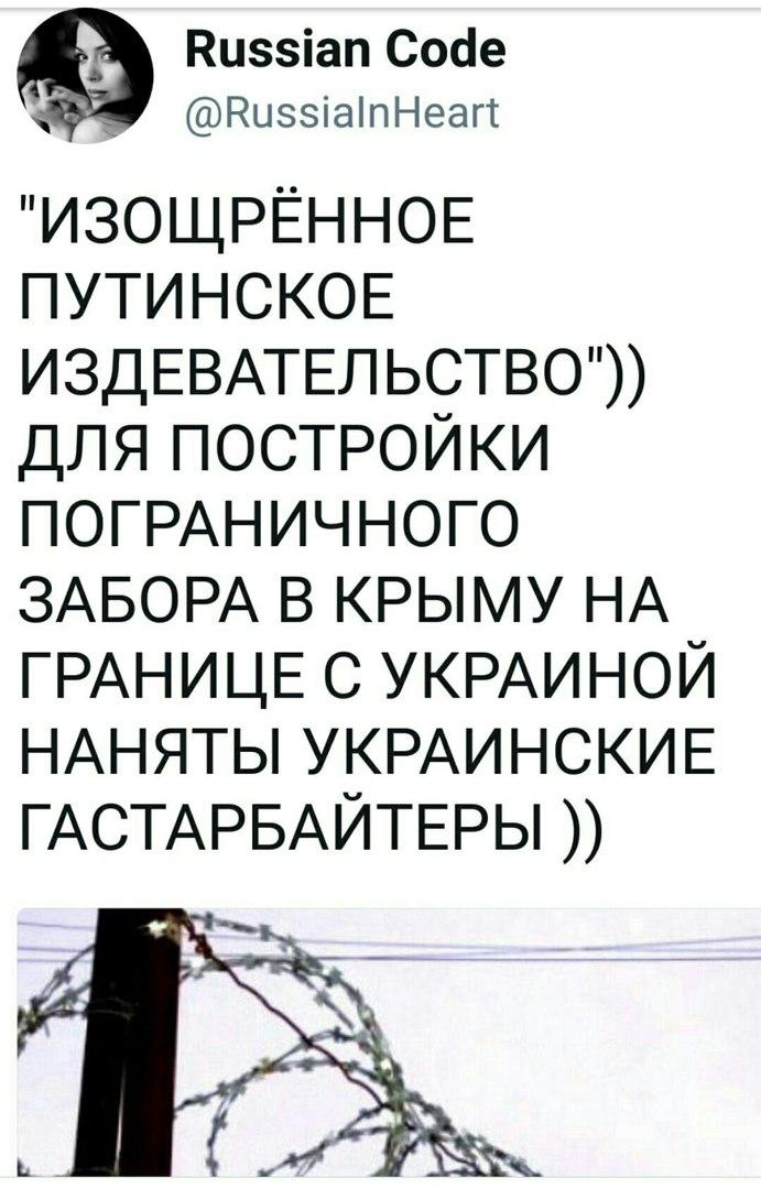 https://pp.userapi.com/c841328/v841328077/7095b/6rdb8N0oTt4.jpg