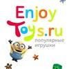 Enjoytoys.ru - трендовые игрушки с доставкой